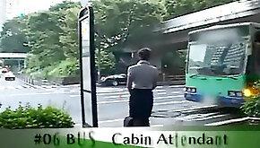 Japan bus tits big asian